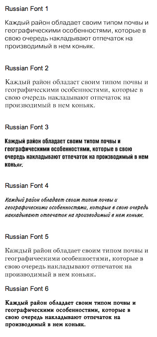 English to Russian business language translations