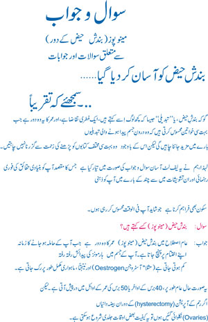 URDU Translation Service Company